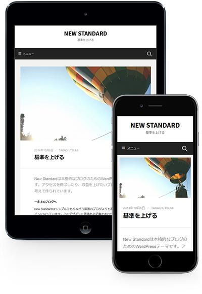 new-standard-ja-mobile