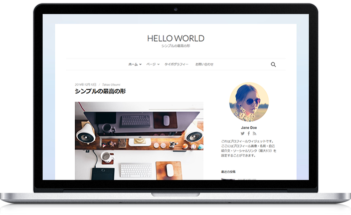Hello World WordPressテーマ