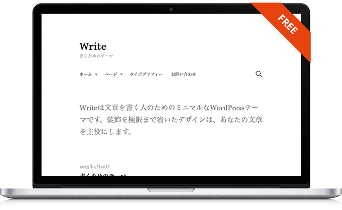 write-ja-pc